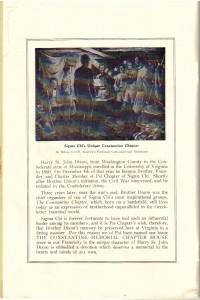 1950 Cavalier Sig article